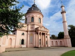 Schwetzingen Castle Garden