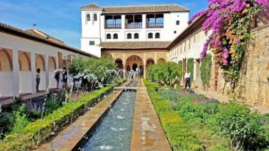 Granada Alhambra Palace