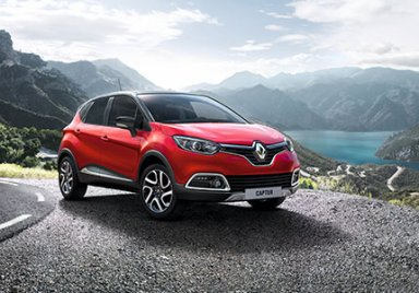 Brand new Renault Captur used  in the tour European Vacation Package Multi City