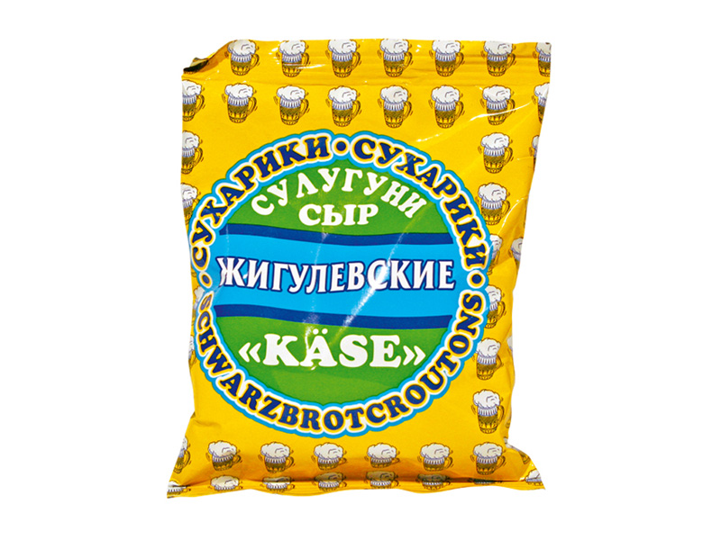 schwarzbrotcroutons_kase_76161.jpg