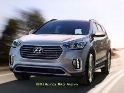 Hyundai Santa Fe Crossover SUV