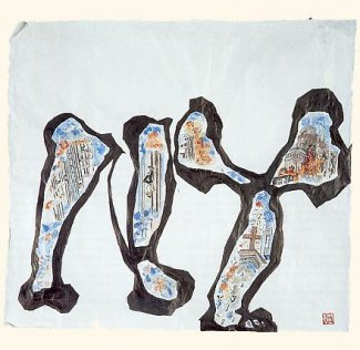 Daily New York, 2001, 81 x 72cm