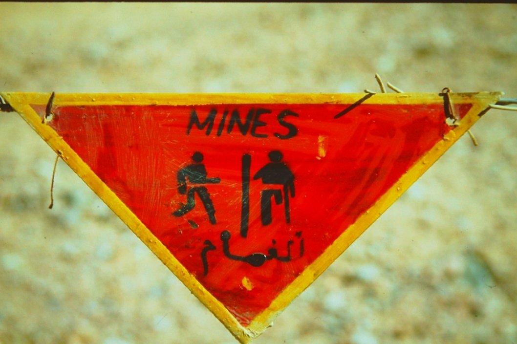 Achtung Minenfeld im Sinai!
