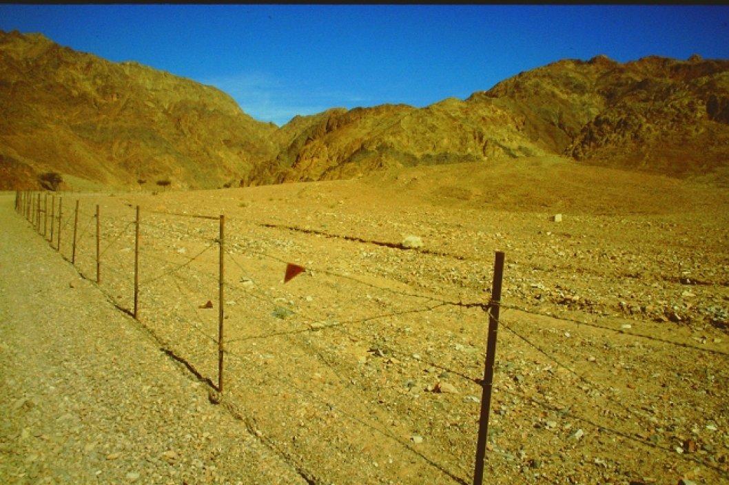 Minenfeld! im ägyptischen Sinai