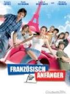 Französisch für Anfänger - Teenager Liebesfilme