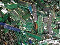 Ankauf RAM Module Arbeitsspeicher Goldkante