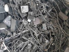 Ankauf externe Netzteile mit Kabel