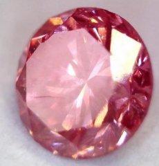 Pierre-diamant-rose2.jpg
